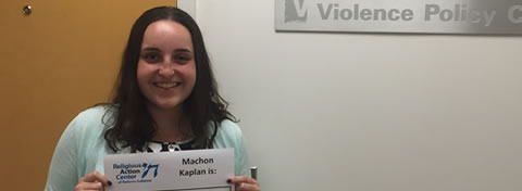 Link to:Internship field report, Jill Rosenfeld @ Violence Policy Center, Washington, D.C.