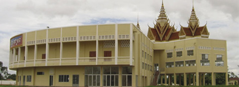 Link to:Khmer Rouge Tribunal begins new phase with wider scope