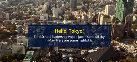 Link to:The Ford School in Asia: Tokyo