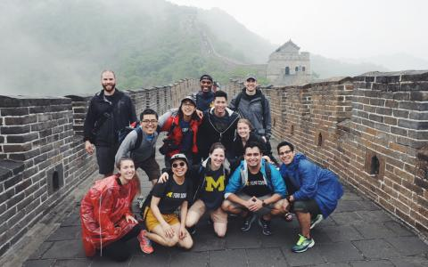 Students enrolled in the Ford School's Chinese Policy course at the Great Wall