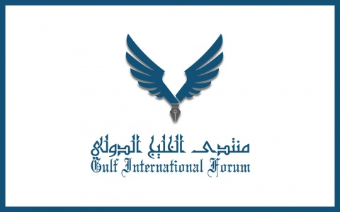 Gulf International Forum logo