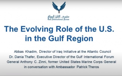 Link to: The Evolving Role of the U.S. in the Gulf Region